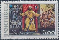 Portugal 1976 600th Anniversary of the Sesmarias Law a