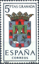 Spain 1963 Coat of Arms - 2nd Group h