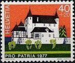 Switzerland 1977 PRO PATRIA - Castles b