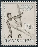 Yugoslavia 1968 19th Olympic Games, Mexico City c