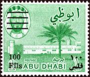 Abu Dhabi 1966 Sheik Zaid bin Sultan al Nahayan Surcharged h