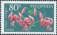 Albania 1970 Flowers - Lilies e