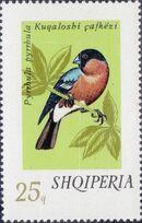 Albania 1974 Song Birds c