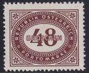 Austria 1947 Postage Due Stamps - Type 1894-1895 with 'Republik Osterreich' r