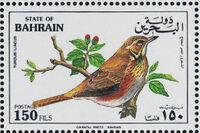 Bahrain 1992 Migratory Birds to Bahrain j