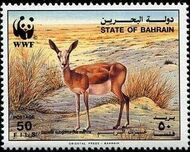 Bahrain 1993 WWF - Sand Gazelle b