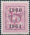 Belgium 1960 Heraldic Lion with Precanceled Number e