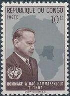 Congo, Democratic Republic of 1962 Homage to Dag Hammarskjöld a