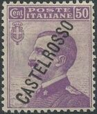 "Italy (Aegean Islands)-Castelrosso 1924 Definitives of Italy - Overprinted ""CASTELROSSO"" h"