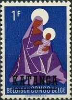 Katanga 1960 Christmas b