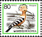Korea (South) 1986 Korean Birds c