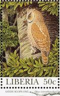 Liberia 1997 Native Owls f