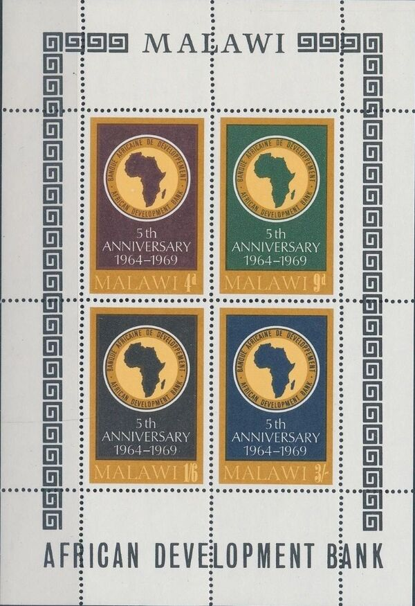 Malawi 1969 Anniversary of African Development Bank h