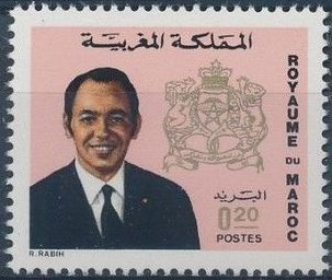 File:Morocco 1973 King Hassan II & Coat of Arms f.jpg