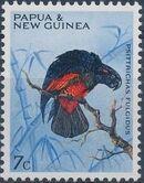 Papua New Guinea 1967 Parrots b