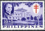 Philippines 1958 Philippine Tuberculosis Society - Manuel Quezon & the Quezon Institute b