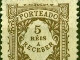 Portugal 1904 Postage Due Stamps