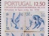 Portugal 1983 500th Anniversary of Tiles in Portugal (10th Group)