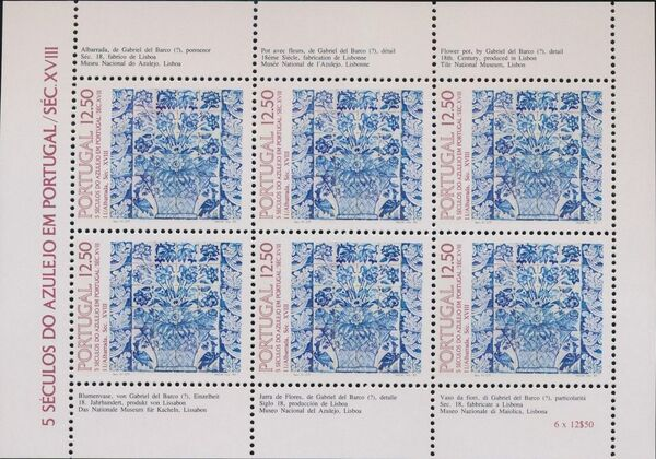 Portugal 1983 500th Anniversary of Tiles in Portugal (11th Group) h