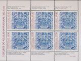 Portugal 1983 500th Anniversary of Tiles in Portugal (11th Group)