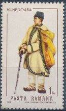 Romania 1968 Folk Costumes d