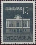 Yugoslavia 1960 Centenary of the Serbian National Theater, Novi Sad a