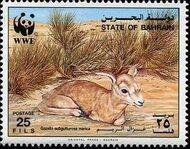 Bahrain 1993 WWF - Sand Gazelle a