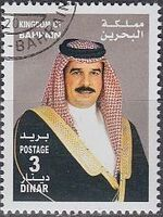 Bahrain 2002 King Hamad Ibn Isa al-Khalifa p