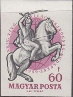 Hungary 1959 24th World Fencing Championships ae