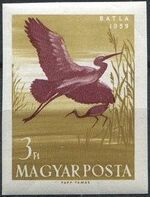 Hungary 1959 Water Birds ah