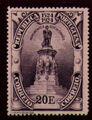 Portugal 1924 400th Birth Anniversary of Camões ae.jpg