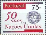Portugal 1995 50th Anniversary of the United Nations a