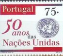 Portugal 1995 50th Anniversary of the United Nations