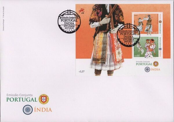 Portugal 2017 Portugal-India Joint Issue FDCb
