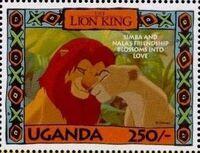 Uganda 1994 The Lion King z