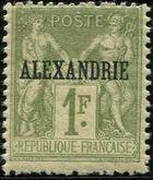 "Alexandria 1899 Type Sage Overprinted ""ALEXANDRIE"" p"