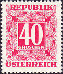 Austria 1949 Postage Due Stamps - Square frame with digit (1st Group) g
