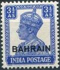Bahrain 1942 King George VI Overprinted b