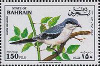 Bahrain 1991 Indigenous Birds h