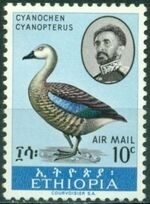 Ethiopia 1967 Ethiopian Birds (4th Group) a
