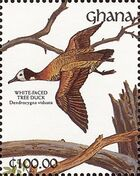 Ghana 1991 The Birds of Ghana x