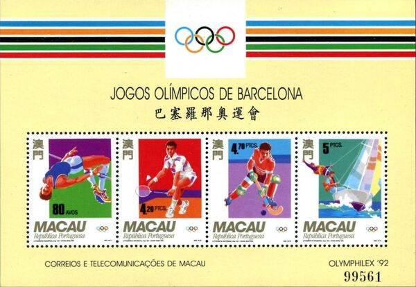 Macao 1992 Olympic Games - Barcelona SSa