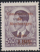 Montenegro 1941 Yugoslavia Stamps Surcharged under Italian Occupation n