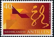 Netherlands Antilles 1997 Signs of the Chinese Calendar e