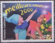 New Caledonia 1999 Christmas d