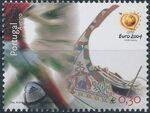 Portugal 2004 UEFA EURO 2004 - Host Cities e