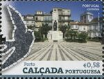 Portugal 2016 Step-by-Step Symmetry – Traditional Portuguese Pavement b