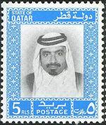 Qatar 1972 Sheikh Hamad bin Khalifa Al Thani h