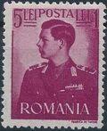 Romania 1942 King Michael I - Semi-Postal (2nd Group) c