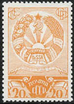 Soviet Union (USSR) 1938 Arms of Federal Republics d